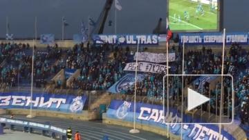 """Фанаты """"Зенита"""" почтили память погибших в авиакатастрофе"""