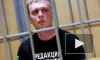 Экс-полицейский Уметбаев извинился перед Голуновым в суде