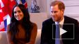 """Принц Гарри назвал """"великой печалью"""" отказ от королевского ..."""