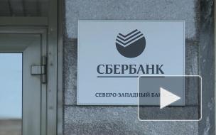 Северо-Западный банк Сбербанка бьет рекорды по итогам года