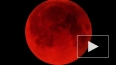 Суперлуние в ночь с 8 на 9 сентября станет последним ...