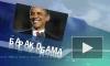Путин вошел в тройку самых влиятельных людей мира по версии Forbes