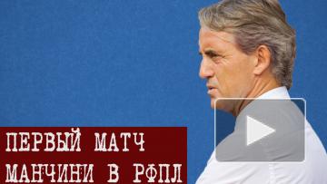 """Что мы узнали из первого матча нового """"Зенита"""""""