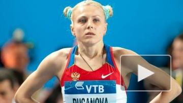 Скандально известная бегунья Степанова боится за свою жизнь