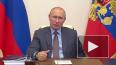 Путин назвал срок начала восстановления экономики России