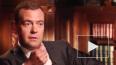Медведев поручил доработать налоговый режим для самозаня ...
