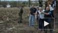 Новости Новороссии: Россия требует от ООН расследовать ...