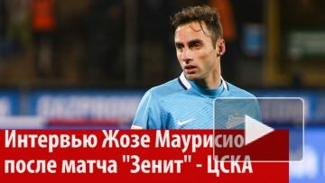 Маурисио: Мне нравится в Петербурге