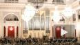 Итальянские мотивы зазвучат в петербургской филармонии