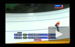 Иван Скобрев завоевал серебро на дистанции 1500 м