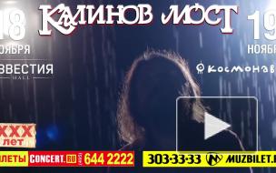 """Группа """"Калинов мост"""" отметит в Петербурге 30-летие"""