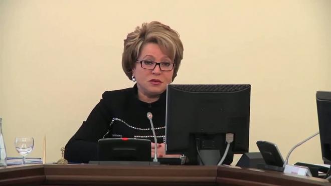 Валентина Матвиенко о мигрантах: «Завозить кого попало нельзя»