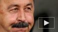 Эксперт: Новым главой РФС может стать Газзаев