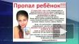 В Ленобласти найдено тело 10-летней школьницы Яны ...