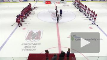 Российский гимн освистали перед хоккейным матчем