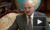 Лукашенко пригрозил России войной с НАТО из-за Белоруссии