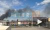 В Ленобласти горит частный сектор: на место прибыли пожарные