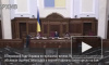 Депутаты Верховной Рады бастуют при помощи своих откормленных пятых точек
