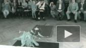 Танец горцев в Петербурге