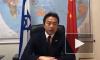 Посол КНР в Израиле обнаружен мертвым у себя дома