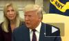 Трамп намерен заблокировать публикацию книги экс-советника Болтона