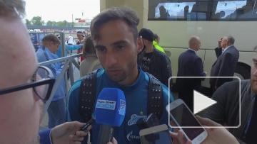 Маурисио: Вся команда помогает Жулиано в адаптации