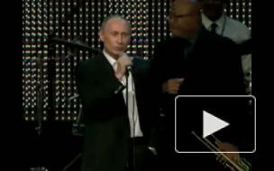 VIP-таланты: песня от Владимира Путина, танцы - от Дмитрия Медведева и Валентины Матвиенко