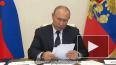 Путин: Армения и Белоруссия не принимают формулу цен на ...