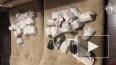 В Москве изъяли полтонны черной икры