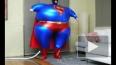 Надувной супермен)
