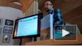 Видео: в библиотеке Аалто презентовали книгу, посвященную ...