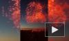 Видео: праздничный фейерверк над Московским парком Победы