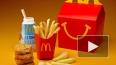 Весело и вкусно: в Макдоналдсе продавали героин в ...