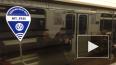 В петербургском метро протестировали бесплатный Wi-Fi