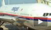 Боинг 777, последние новости: под Донецком разбился Боинг, пропавший в марте, и это акция США - считают блогеры