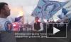 """В Петербурге ловят фанатов """"Зенита"""", которые избивали юных футболистов """"Динамо"""""""