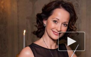 Ольга Кабо родила сына в 44 года