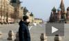 В Москве за сутки зарегистрировали 3561 случай заражения коронавирусом