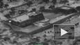 Появилось видео по уничтожению главаря террористов ...