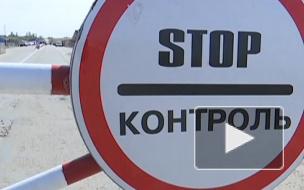 Трое крымчан нарушили карантин, попытавшись выехать на Украину