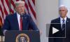 Трамп отверг обвинения Байдена в намерении перенести выборы