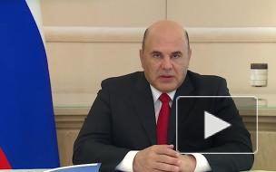 Мишустин объявил о создании комиссии по экспертизе русского языка