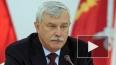 Полтавченко: медцентра для судей в 31-й больнице не буде...