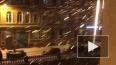 Петербуржцам стоит бояться падения сосулек и снега ...