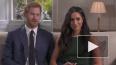 Супруга принца Гарри покинула Великобританию