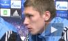 Защитник ЦСКА: Питерцы, поддержите нас! За страну играем!