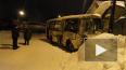 Печора: В ДТП пассажирского автобуса и МАЗа кондуктору ...