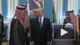 РФПИ и Саудовская Аравия инвестируют $300 миллионов ...