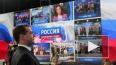 Названы возможные руководители российского Общественного ...