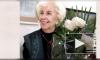 Умерла известная художница Ксения Успенская